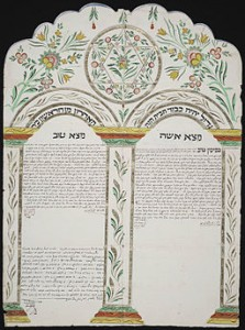 A traditional illustrated ketubah.